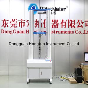 薄膜拉伸试验机5KN万能强度试验机