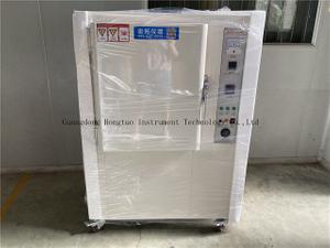 新型全自动ASTM D1148抗黄变测试仪UV300W灯泡