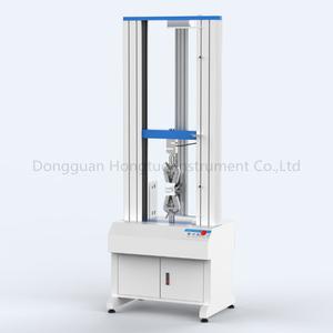 塑料UTM通用试验机计算机控制UTM试验机